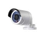 Sentry US 4MP IR Mini Bullet IP Camera