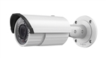 Sentry US 4MP WDR VF Bullet IP Camera