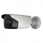 4MP DWDR IP IR 4.0mm Lens Bullet Camera